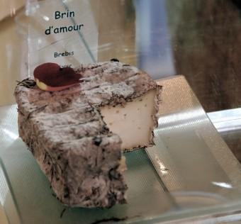 concours-meilleur-ouvrier-de-france-2007-fromage-detail-de-l-oeuvre